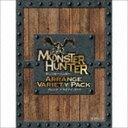 (ゲーム・ミュージック) モンスターハンター アレンジバラエティパック(初回生産数量限定盤)(CD)