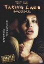 DVD『テイキング・ライブス』