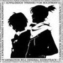 《送料無料》TV ANIMATION NO.6 ORIGINAL SOUNDTRACK(CD)