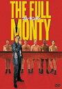 DVD『フル・モンティ』