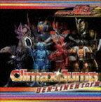仮面ライダー 電王 Climax Jump DEN-LINER form(通常盤)(CD)