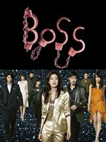 BOSS DVD-BOX(DVD) ◆20%OFF!