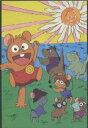 DVD『ガンバの冒険』