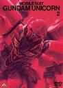 機動戦士ガンダムUC 2(DVD)