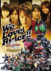 Kamen Rider decade episode 1 We Love Rider!!- DV...