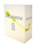 《送料無料》エースをねらえ! TVドラマ版 DVD-BOX(DVD)
