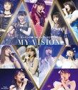 モーニング娘。'16 コンサートツアー秋 〜MY VISION〜 [Blu-ray]