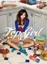 【輸入盤】G.NA ジナ/2ND MINI ALBUM : TOP GIRL(CD)