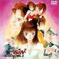 オリジナルアニメ, その他 GPX SIN VOL.2 DVD