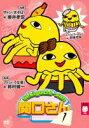 万田兄弟PRESENTS 関口さん1 その参(DVD) ◆20%OFF!