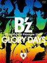 B'z LIVE-GYM Pleasure 2008 -GLORY DAYS-(DVD) ◆20%OFF!