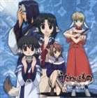 (ドラマCD) TVアニメ うたわれるもの オリジナルドラマCD 第二巻(CD)