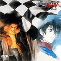 新世紀GPX サイバーフォーミュラ SIN VOL.3(最終巻)(DVD)