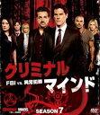 クリミナル・マインド/FBI vs. 異常犯罪 シーズン7 コンパクトBOX [DVD]