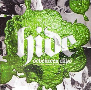 hide/seventeen clips〜perfect clips〜presented by hide MUSEUM [DVD]