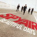 SPYAIR/BEAUTIFUL DAYS(初回生産限定盤/CD+DVD)(CD)