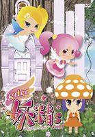 gdgd妖精s 第1巻【DVD】(DVD) ◆20%OFF!