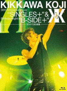 """《送料無料》吉川晃司/KIKKAWA KOJI 30th Anniversary Live""""SINGLES+""""& Birthday Night""""B..."""