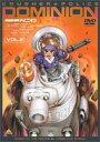 特捜戦車隊ドミニオン Vol.2(DVD)