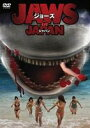JAWS IN JAPAN(DVD) ◆20%OFF!