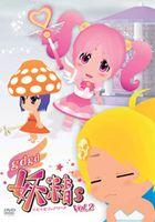gdgd妖精s 第2巻【DVD】(DVD) ◆20%OFF!