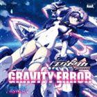 彩音/PSP2ソフト トリガーハート エグゼリカ エンハンスド 主題歌 GRAVITY ERROR(CD)