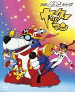 タイムボカンシリーズ ヤッターマン ブルーレイBOX(Blu-ray)
