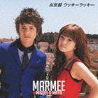 MarMee(ミゲル&まや)/お気軽 ウッキーラッキー(CD)