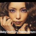 安室奈美恵/Baby Don't Cry(ジャケットB)(CD)