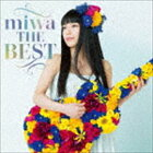 miwa/miwa THE BEST