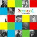 財部亮治/Season 1(CD)