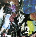 Janne Da Arc / SINGLES 2 [CD]