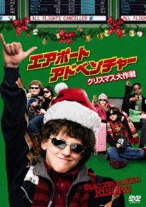 ワーナーブラザースジャパン『エアポート・アドベンチャー クリスマス大作戦』