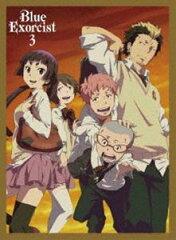 青の祓魔師 3(完全生産限定版)(DVD) ◆20%OFF!