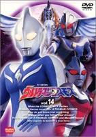 ウルトラマンコスモス14 DVD
