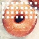 藤原ヒロシ/manners(通常盤)(CD)