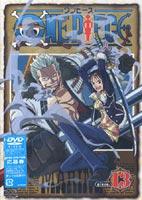 產品詳細資料,日本Yahoo代標 日本代購 日本批發-ibuy99 ONE PIECE ワンピース ファーストシーズン piece.13 [DVD]