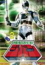 機動刑事 ジバン VOL.2 [DVD]