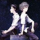 アニメ, アニメソング  Shiro SAGISU Music from EVANGELION3.0 YOU CANNOTREDO. CD