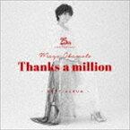 [送料無料] 岡本真夜 / 岡本真夜25th Anniversary BEST ALBUM〜Thanks a million〜(通常盤/UHQCD) [CD]