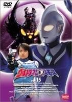 ウルトラマンコスモス15 DVD