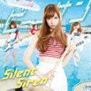 Silent Siren / ビーサン(初回生産限定盤B/ひなんちゅ<...
