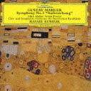 ラファエル・クーベリック(cond)/20世紀の巨匠シリーズ: マーラー: 交響曲第2番《復活》(CD)