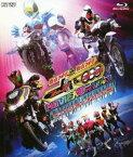 仮面ライダー×仮面ライダー フォーゼ&オーズ MOVIE大戦 MEGA MAX ディレクターズカット版 [Blu-ray]
