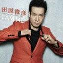 田原俊彦 / I AM ME!(CD+DVD) [CD]
