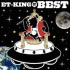 ET-KING/ET-KING BEST(通常盤)(CD)