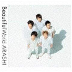 《送料無料》嵐/Beautiful World(初回仕様)(CD)