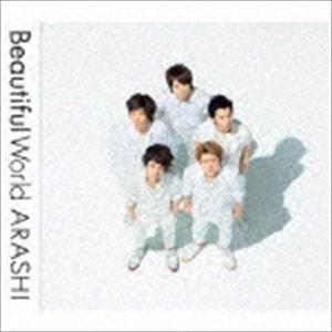《送料無料》嵐/Beautiful World(通常盤)(CD)