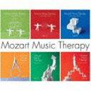 最新・健康モーツァルト音楽療法BOX(限定盤) [CD]