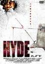 HYDE ハイド ◆20%OFF!